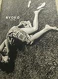 RYOKO 1996 ´et´e—篠原涼子写真集