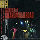The Best Of Grand Funk Railroad