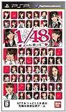 AKB1/48 アイドルと恋したら… (期間限定生産版 ゲーム未収録映像UMDビデオ同梱)