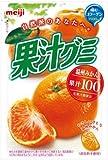 明治 果汁グミ温州みかん 51g×10個