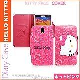 [HELLO KITTY Face Cover ハローキティ キティ 手帳型 ケース] iphone 5S SE iphone 6/6S iphone 6plus/6Splus iphone7 iphone 7plus (KT Face Cover) (【iphone 7】, ホットピンク) [並行輸入品]