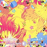 BROTHERS CONFLICT キャラクターCD 2ndシリーズ(1)with椿&梓