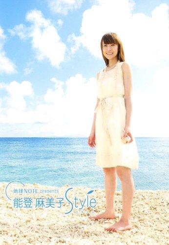 地球NOTE presents 「能登麻美子 Style」 [DVD]