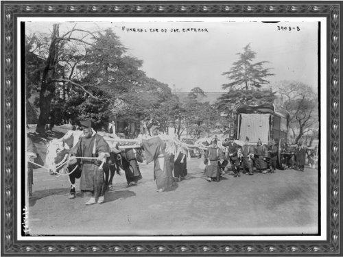 Photo (XL): Funeral car of Jap. Emperor
