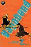 img - for Vagabond, Vol. 2 (VIZBIG Edition) book / textbook / text book