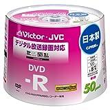 Victor 映像用DVD-R CPRM対応 16倍速 120分 4.7GB ホワイトプリンタブル 50枚 日本製 VD-R120CM50
