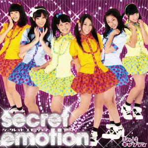 SECRET EMOTION(DVD付)