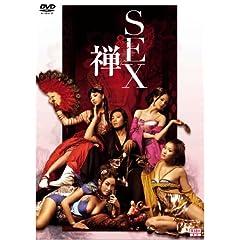 SEX&�T [DVD]