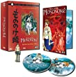 Princesse Mononok� - �dition Collector 2 DVD [inclus 1 figurine Collector]