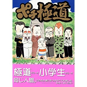 Amazon.co.jp: <b>風間 やんわり</b>:作品一覧、著者略歴