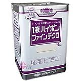 ニッペ 1液ハイポンファインデクロ クリーム(19-90A程度) 16kg [油性下塗り錆止め塗料] 日本ペイント 速乾変性エポキシ系さび止め