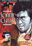 Classic Sonny Chiba [DVD] [Region 1] [US Import] [NTSC]