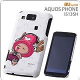 レイ・アウト au by KDDI AQUOS PHONE IS13SH用ワンピースシェルジャケット/チョッパーヘッドフォン RT-OIS13SHA/CH