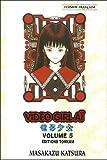 echange, troc Masakazu Katsura - Video Girl Ai - Jump, tome 5