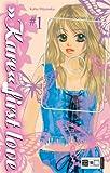 Kare First Love 01. Egmont Manga & Anime EMA (3770461614) by Kaho Miyasaka