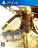 ファイナルファンタジー零式 HD 初回限定特典「FINAL FANTASY XV 体験版」同梱&Amazon.co.jp限定特典「プレイステーション 4」用オリジナルテーマ付