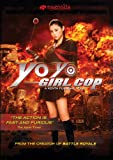 Yo-Yo Girl Cop [Import]