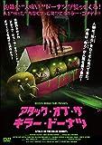 アタック・オブ・ザ・キラー・ドーナツ[DVD]