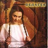 """Pelageya (Russische Folk-Rock-Musik) [Пелагея]von """"Pelageya"""""""