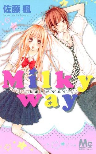 milky-way-