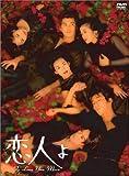 ��ͤ� [DVD]