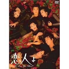 ���l�� [DVD]