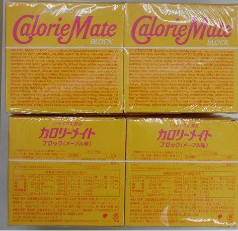 大塚 カロリーメイトブロックメープル味4本入80g