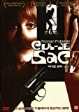 NEW Cul-de-sac (1966) (DVD)