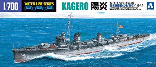 1/700 ウォーターライン No.442 日本海軍駆逐艦 陽炎 1941