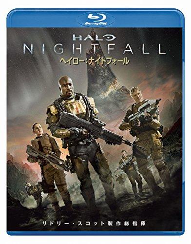 ヘイロー: ナイトフォール ブルーレイ&DVD セット (初回限定生産/2枚組) [Blu-ray]