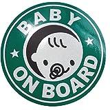 BABY ON BOARD 赤ちゃん 乗車中 12cm マグネット ステッカー ( グリーン )( 外貼り デザイン )