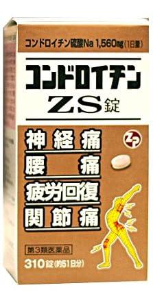 【第3類医薬品】コンドロイチンZS 310錠