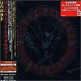 Velvet Revolver Libertad [Bonus Track] [Japanese Import]