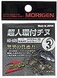 MORIGEN(もりげん) AD-629 超人環付チヌ針 3号