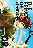 テニスの王子様完全版 Season1 9 (愛蔵版コミックス)