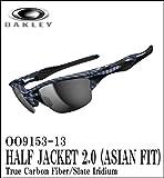 【日本仕様モデル】OAKLEY【オークリー】サングラス HALF JACKET2.0 【ハーフジャケット2.0 アジアンフィット】True Carbon Fiber/Slate Iridium OO9153-13