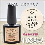 [ネイルサプライオリジナル] Laugh Gel ラフジェル 7.5ml [ノンワイプトップジェル] ジェルネイル 【UV & LED対応】
