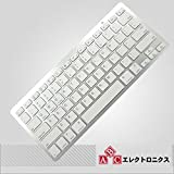 Wireless Bluetooth keyboard iPad3/iPad2/iPad mini/iPhone5 4S/iMac用 ホワイト[IP003]