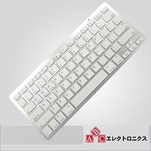 Wireless Bluetooth keyboard iPad3/iPad2/iPad mini/iPhone5 4S/iMac用 ホワイト[IP003]