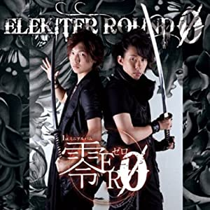 ELEKITER ROUND 0 1st.ミニアルバム 零ERφ(ゼロ)【豪華盤】