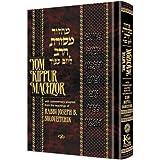 Machzor Mesoras HaRav: Yom Kippur