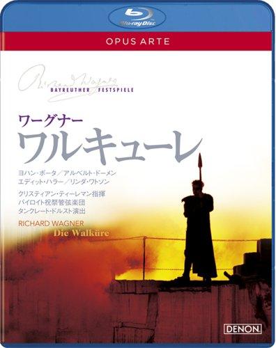 ワーグナー:楽劇《ワルキューレ》バイロイト音楽祭2010 [Blu-ray]