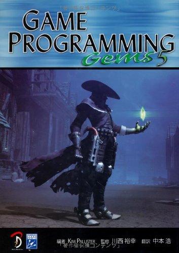 Game Programming Gems 5 (Game Programming Gems 5 compare prices)