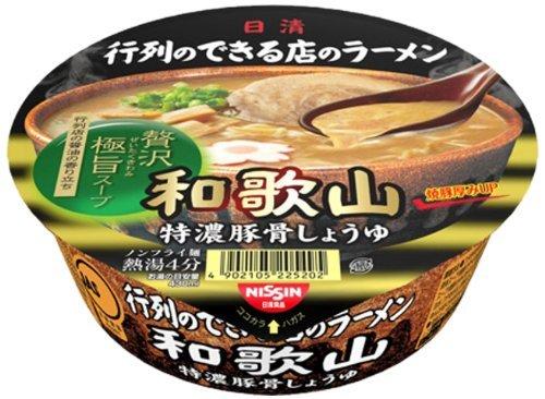 NISSIN RAMEN Rich Taste Wakayama Tonkotsu Pork Instant Cup Noodle 130g x 12pcs from Japan