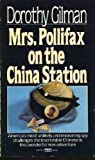MRS POLLIFAX ON CHINA (0449204170) by Gilman, Dorothy
