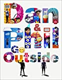 img - for Dan and Phil Go Outside book / textbook / text book