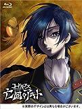 コードギアス 亡国のアキト 第1章 (初回限定版) [Blu-ray]