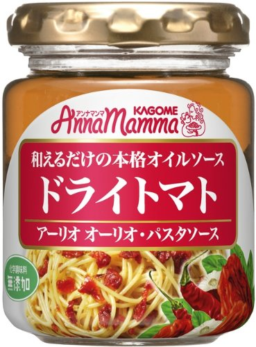 カゴメ アンナマンマ アーリオオーリオ・パスタソース ドライトマト 110g×3個