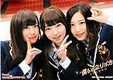 NMB48 公式生写真 僕らのユリイカ 店舗特典 タワーレコード Type-C 【薮下柊&太田夢莉&室加奈子】