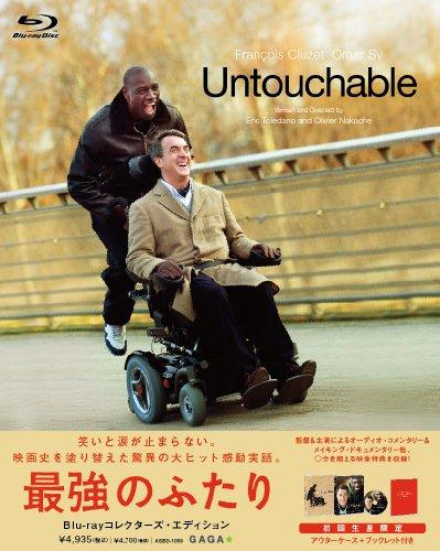 最強のふたりコレクターズエディション(初回限定仕様) [Blu-ray]